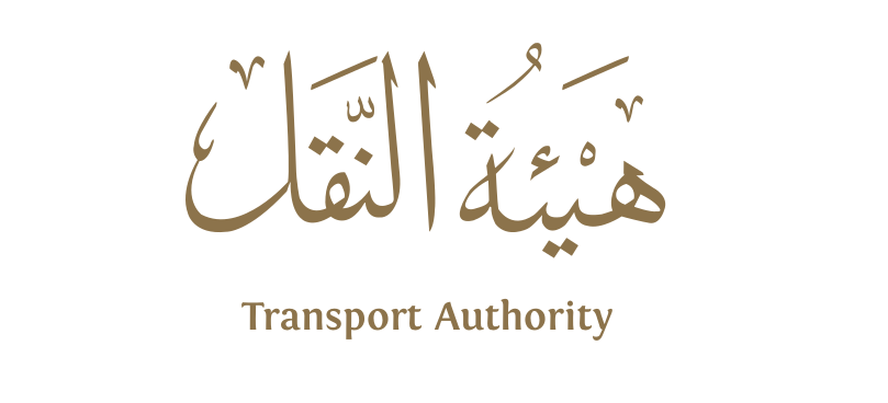 Ajman Transport Authority